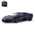 Машина радиоуправляемая Lamborghini Reventon, 1:14, работает от аккумулятора, свет, цвет черный