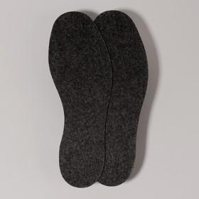 Стельки для обуви, межсезонные, 39 р-р, цвет серый