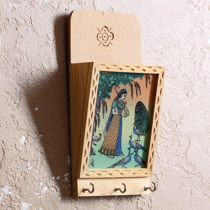 "Ключница ""Мелиния"" дерево,металл,текстиль,песок,стекло 5х11х22,5 см"