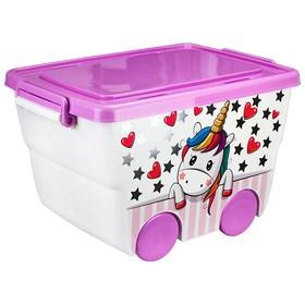 Ящик для игрушек «Единорог ДЕКО», 23 литра