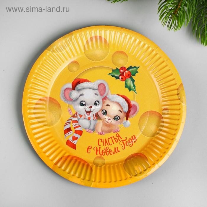 """Тарелка бумажная """"Сырные мышата"""", 18 см"""