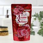 Кондиционер для белья Rocket Soap, с микрокапсулами, с ароматом розы, дой-пак, 300 мл