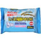 Салфетки влажные для холодильников и микроволновых печей Okazaki, 20 шт.