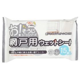 Салфетки влажные для москитных сеток Can do, с пищевой содой, 15 шт.