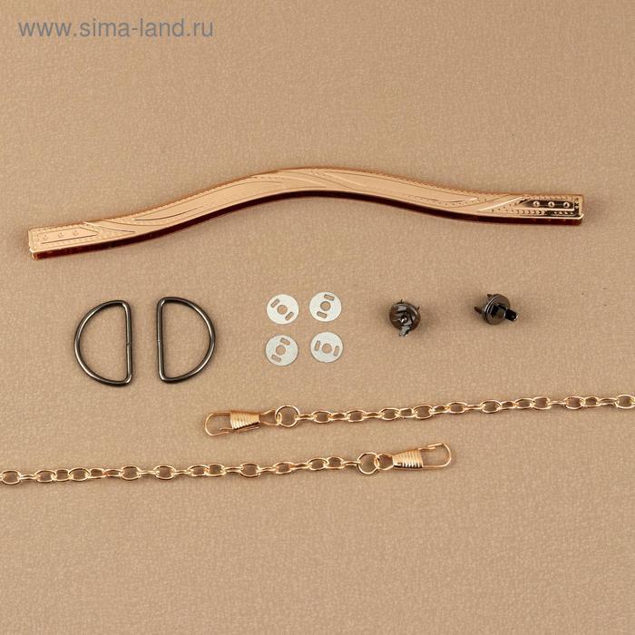 Набор для создания сумки, 6 предметов