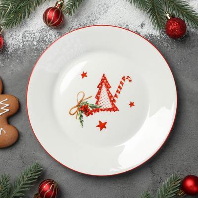 Тарелка десертная Доляна «Счастливого Нового Года», d=20,5 см - Фото 1