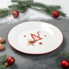 Тарелка десертная Доляна «Счастливого Нового Года», d=20,5 см - Фото 2