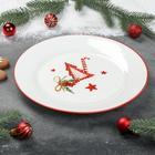 Тарелка обеденная Доляна «Счастливого Нового Года», d=25,3 см - Фото 2