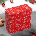 Салатник Доляна «Счастливого Нового Года», 500 мл, 15,2×6,9 см, цвет белый/красный - Фото 5