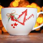 Чайная пара Доляна «Счастливого Нового Года», чашка 280 мл, блюдце 15 см - Фото 2