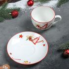 Чайная пара Доляна «Счастливого Нового Года», чашка 280 мл, блюдце 15 см - Фото 3
