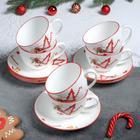 Сервиз чайный Доляна «Счастливого Нового Года»,12 предметов: 6 чашек 280 мл, 6 блюдец d=15 см - Фото 1