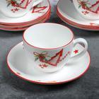 Сервиз чайный Доляна «Счастливого Нового Года»,12 предметов: 6 чашек 280 мл, 6 блюдец d=15 см - Фото 2