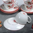 Сервиз чайный Доляна «Счастливого Нового Года»,12 предметов: 6 чашек 280 мл, 6 блюдец d=15 см - Фото 3