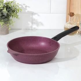 Сковорода Trendy style, d=24 см, антипригарное покрытие, съёмная ручка, цвет мистерия