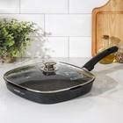 Сковорода-гриль квадратная KUKMARA Granit ultra, 28×28 см , со съёмной ручкой, стеклянная крышка, цвет синий