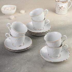 """Набор чайный на 5 персон """"Красный стебель"""" УЦЕНКА"""