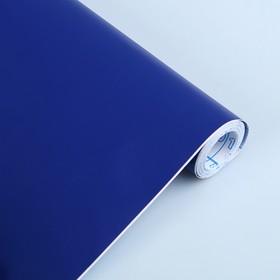 Пленка самоклеящаяся Цветная, 0.5 х 3 м, Sadipal, 100 мкм, Matt синяя Ош