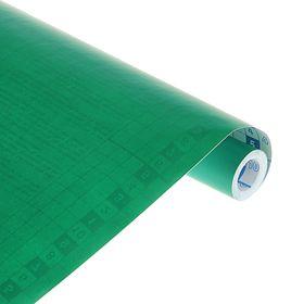 Плёнка самоклеящаяся Цветная, 0.5 х 3 м, Sadipal, 100 мкм, Matt, зелёная Ош