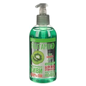 Жидкое мыло Tolk Frutamin «Киви», 400 г