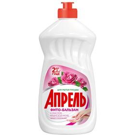 Бальзам для мытья посуды «Крымская роза», 450 г