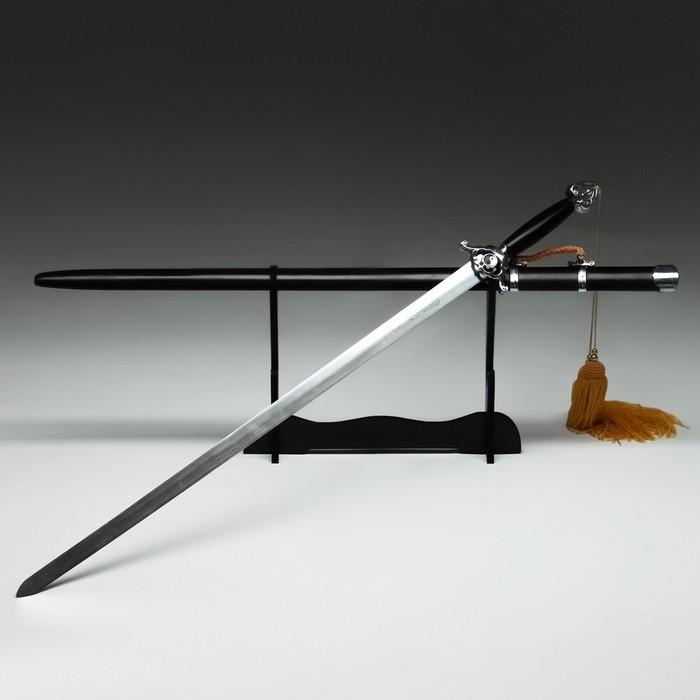 Сувенирная сабля, ножны черные с серебром, клинок 74 см