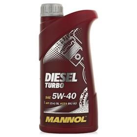 Масло моторное MANNOL 5w40 син. Diesel Turbo, 1 л