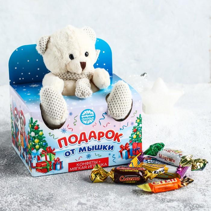 Конфеты мягкой игрушкой «Подарок от Мышки», 400 г