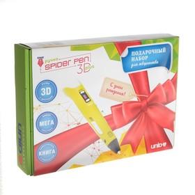 Подарочный набор, 3D ручка + трафарет + пластик PLA 10 цветов по 10 м (желтый светящийся) Ош