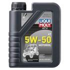 "Масло моторное Liqui Moly, 5W-50, для 4Т мотоциклов, ""Motoroil ATV"", SN MA-2 1 л"