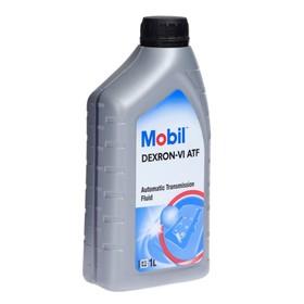 """Трансмиссионное масло Mobil, """"ATF Dexron VI"""", 946 мл"""