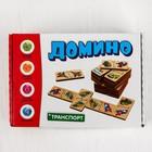 """Домино большое """"Транспорт"""" плашка: 3 × 6 см"""