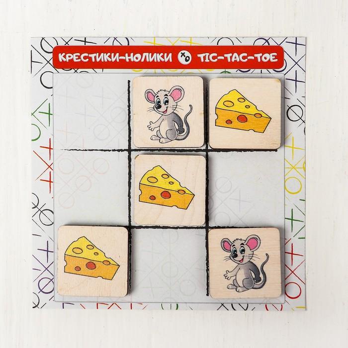 Крестики-нолики Мышка и сыр