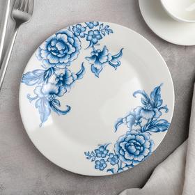 Тарелка десертная Доляна «Селена», d=20,5 см, цвет белый/синий