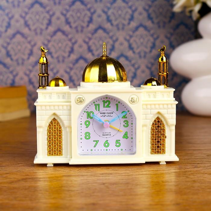 """Будильник """"Восточная мечеть"""", 14.5х12 см"""