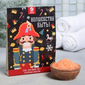 """Соль для ванн """"Волшебству быть"""", 150 г"""