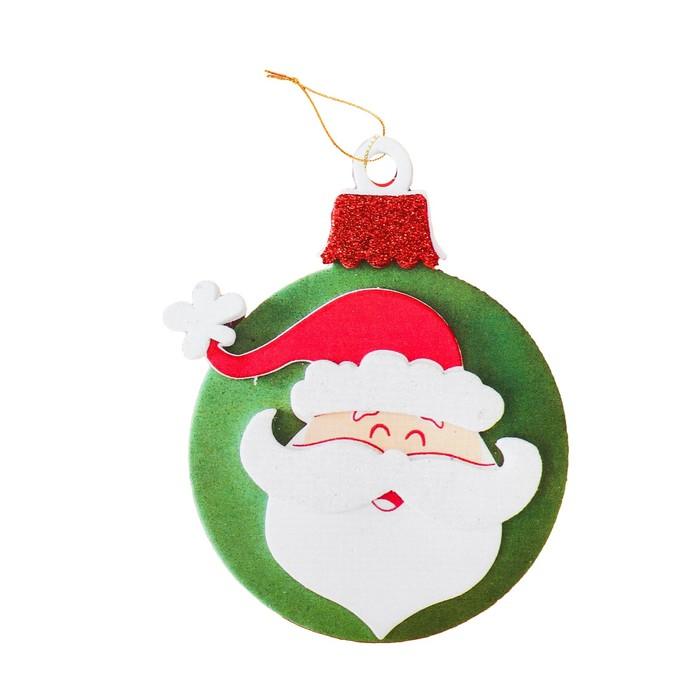 Набор для творчества - создай ёлочное украшение Улыбающийся Дед Мороз