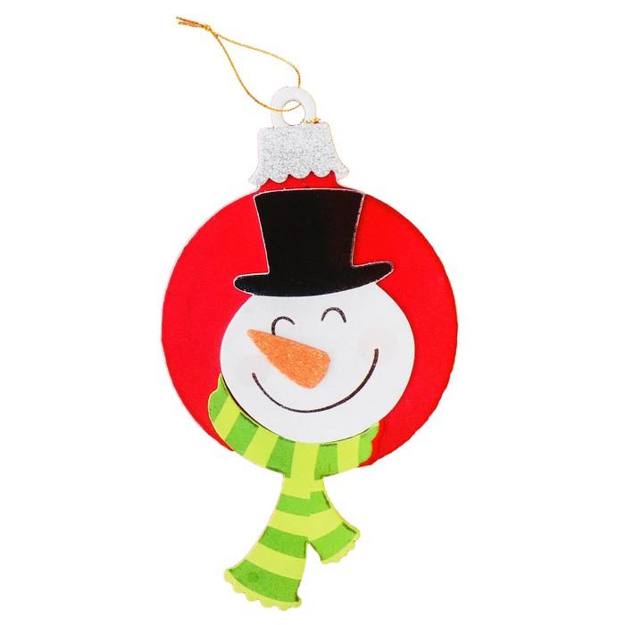 Набор для творчества - создай ёлочное украшение Улыбающийся снеговик