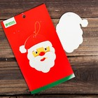 Набор для творчества - создай ёлочное украшение «Добрый Дед Мороз» - Фото 2