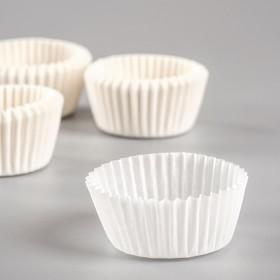 Форма для выпечки белая, 3 х 1,8 см Ош