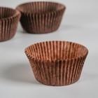Тарталетка, коричневая, 4,5 х 2,6 см