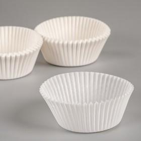 Тарталетка, белая, 4,5 х 2,6 см Ош