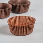 Тарталетка, коричневая, 5 х 2,5 см