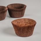 Тарталетка, коричневая, 5,5 х 4 см