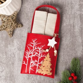 Набор салфеток Этель «Новогодний лес» 40×40 см - 2 шт, цв. светло-бежевый, репс, 100% хлопок