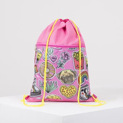 Мешок для обуви, наружный карман на молнии, цвет розовый