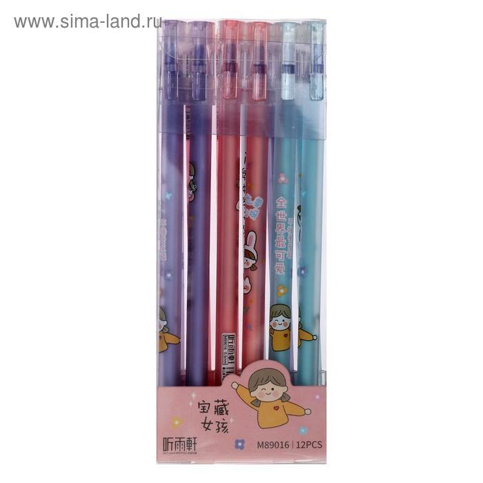 Ручка гелевая ПИШИ-СТИРАЙ стержень синий 0,5мм, корпус МИКС Милашки