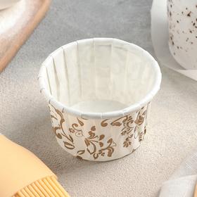 Форма для выпечки круглая «Вензель», 6,5×6,5x4 см, цвет белый