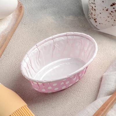"""Форма для выпечки овальная """"Горох"""", цвет розовый"""