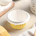 Форма для выпечки круглая с бортиком «Горох», цвет жёлтый